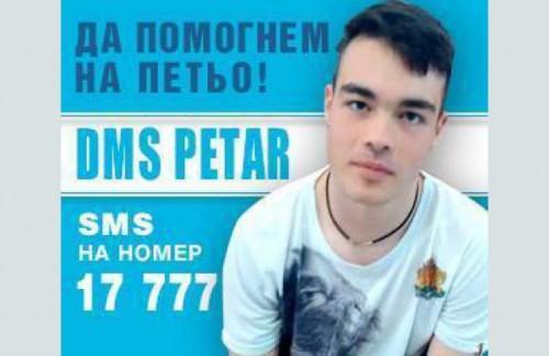 17-годишният Петьо мечтае да проходи