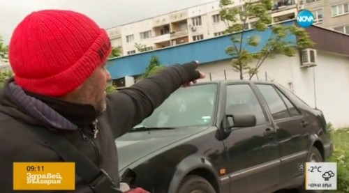 Намериха временен дом на болен мъж, изхвърлен от общинско жилище