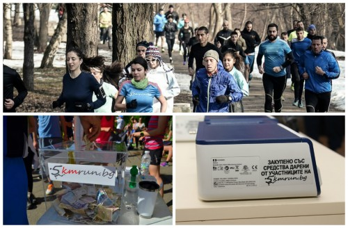 """Благотворително бягане """"Дари времето си на 5kmrun"""""""