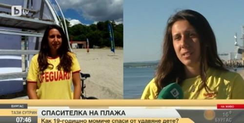 19-годишна спаси момче от удавяне в Бургас