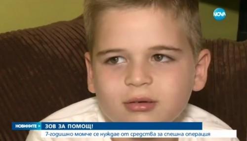 Александър се нуждае от средства за операция на тумор в мозъка