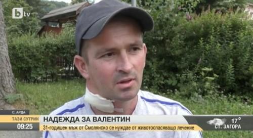 31-годишен мъж се нуждае от спешна животоспасяваща операция в чужбина