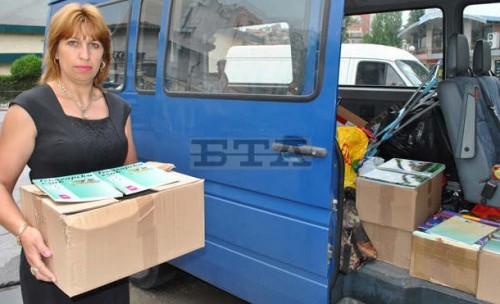 Тракийци дариха учебници и помагала за българското неделно училище в Истанбул