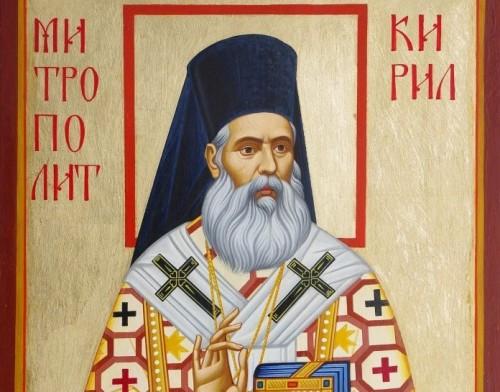 Видин ще чества 180 години от рождението на Видинския митрополит Кирил – Блажения дарител
