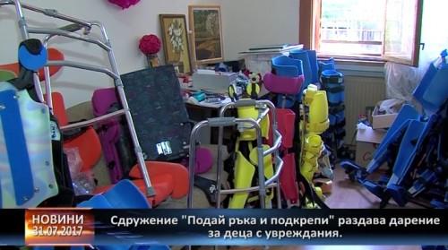 Наш свещеник транспортира от чужбина дарение за деца с увреждания
