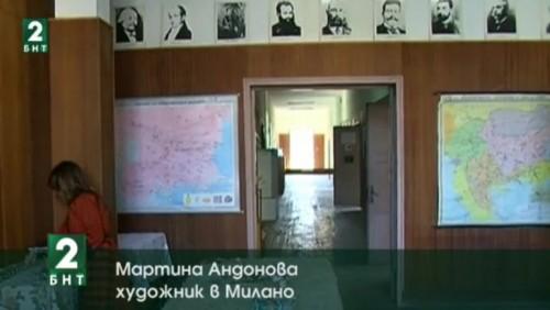 Българска студентка в Милано се опитва да вдъхне нов живот на затворено училище