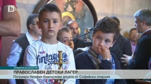 Деца прекараха едноседмичен лагер Кремиковския манастир