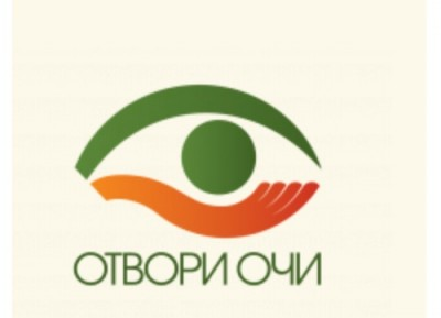 Във Варна започва кампания Православните семейни ценности срещу агресията
