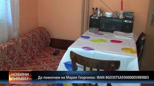 57-годишната Мария от Пазарджик почина