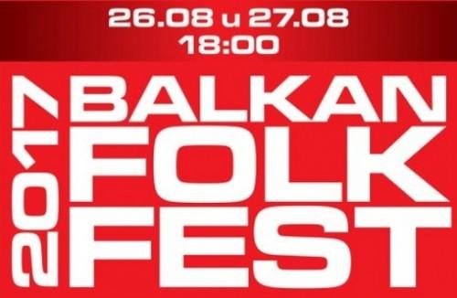 Балкан Фолк Фест 2017 с благотворителни концерти във Варна