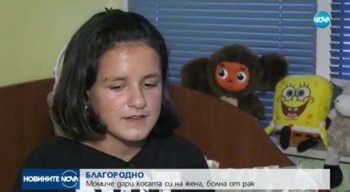 Шестокласничка дари косата си на жена, болна от рак