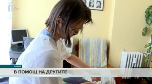 Хора със синдром на Даун помагат на други със здравословни проблеми