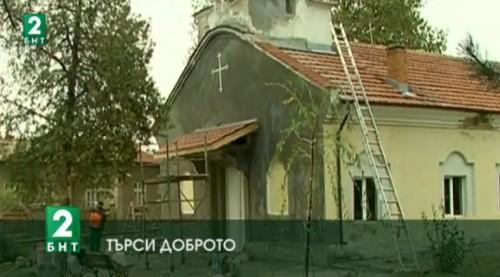 Ремонтират 150-годишна църква в Две могили с пари от сватбено тържество