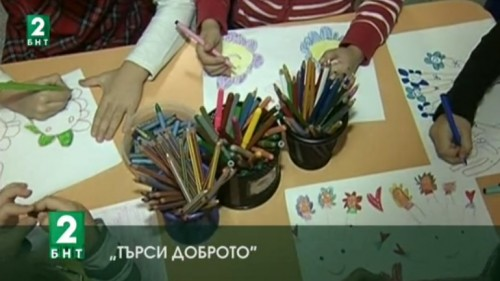 Деца от Русе рисуват, за да усмихнат онкоболни