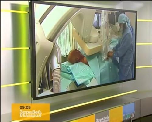 Иновативна терапия за лечение на доброкачествен тумор на гърдата