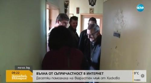 Десетки помогнаха на възрастен мъж в Хасково