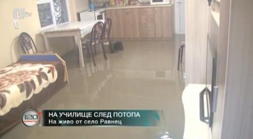 140 000 лв. са събрани до момента в помощ на пострадалите от наводненията в Бургаско