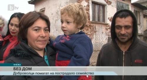 Семейство с пет малки деца от Кнежа остана на улицата след пожар