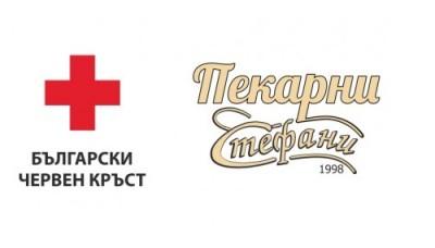 БЧК – Варна и Пекарни Стефани стартират благотворителна кампания