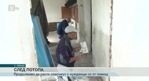 Няколко седмици след потопа в Бургаско усмивки и надежда изместват сълзите и отчаянието