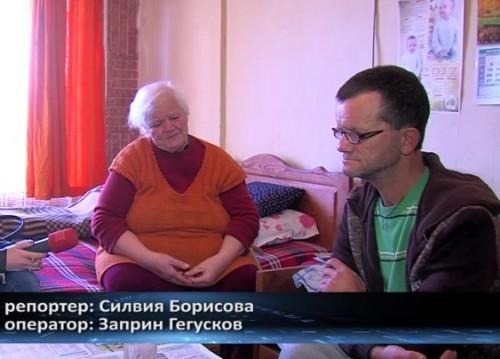 Възрастна болна жена и синът й се нуждаят от хранителни продукти