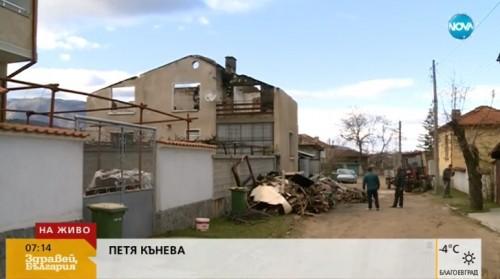 Mладо семейство с малки деца остана без покрив
