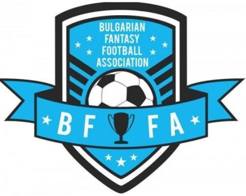 Първи благотворителен Коледен турнир по мини футбол в Благоевград