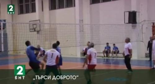 Благотворителен турнир в помощ на сираци беше организиран в Силистра