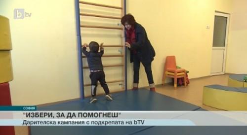 2-годишният Ники, който страда от едностранна церебрална парализа, се научи да ходи