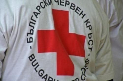 Близо 450 лева дариха разградчани за програмата Топъл обяд на БЧК