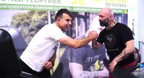 Боян Петров също побяга благотворително