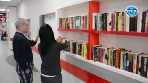 Дарени книги с пожелания подпомагат лечението на онкоболните в Бургас