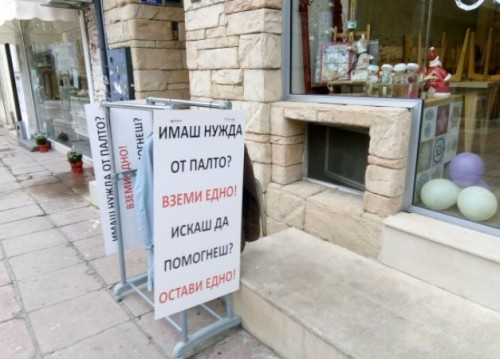 Поставиха щанд с безплатни връхни дрехи за бедните в центъра на Варна