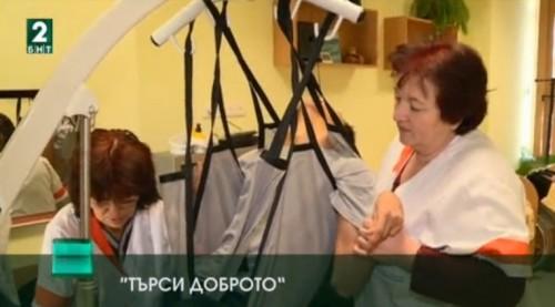Доброволци дариха пациентски лифтер на център за младежи с множество увреждания