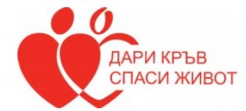 Възрастен човек се нуждае от кръводаряване