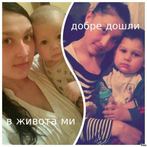 Майка с две деца с молба за хранителни продукти