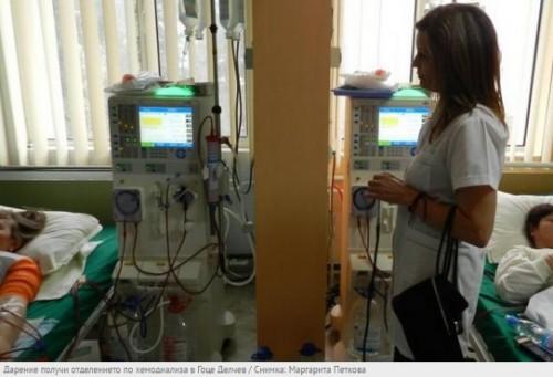 Отделението по хемодиализа в Гоце Делчев получи дарение