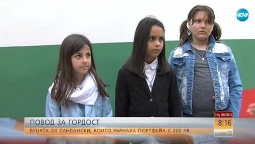Християнски урок от деца: ученички намериха пари на улицата и ги върнаха