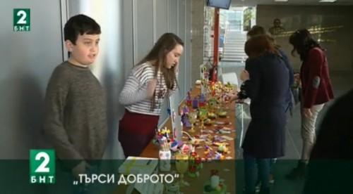 Ученици от Русе подготвят благотворителни инициативи