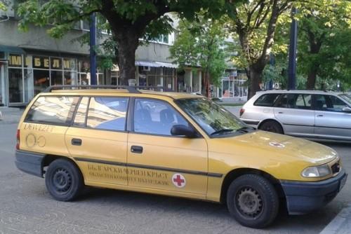 БЧК раздава хранителни пакети на социалнослаби в Пазарджик