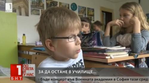 Ученици събират пари в помощ на свой съученик