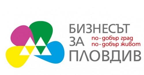 Дариха 40 000 лв. за асансьор в КСУ Олга Скобелева - Пловдив
