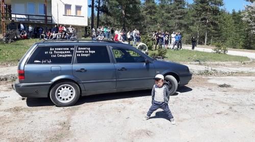 Близо 1 500 лв. събраха за болно дете при благотворителен дрифт в Смолян