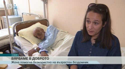 Жена спаси живота на бездомен мъж