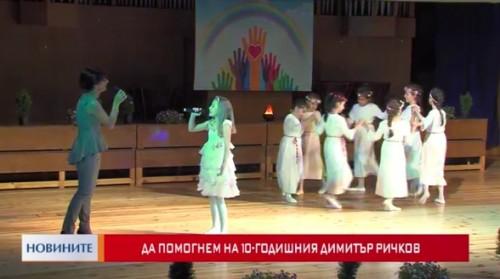 33 000 лв. от благотворителност в подкрепа на Митко от Пазарджик