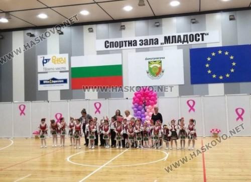 Благотворителен концерт в зала Младост -Димитровград събра над 10 000 лева