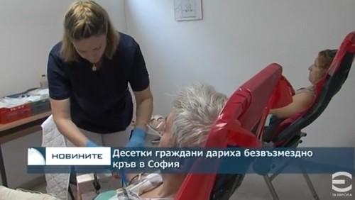 На Петдесетница десетки християни дариха кръв