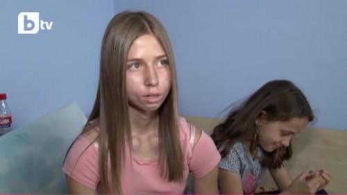15-годишно момиче прогресивно се парализира. Нека му помогнем!