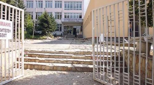 50 хиляди лева са събрани в кампанията на Природоматематическата гимназия в Кюстендил