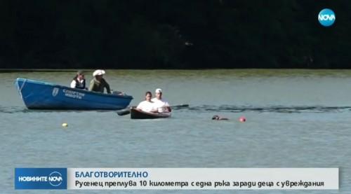Русенец плува 10 км с една ръка